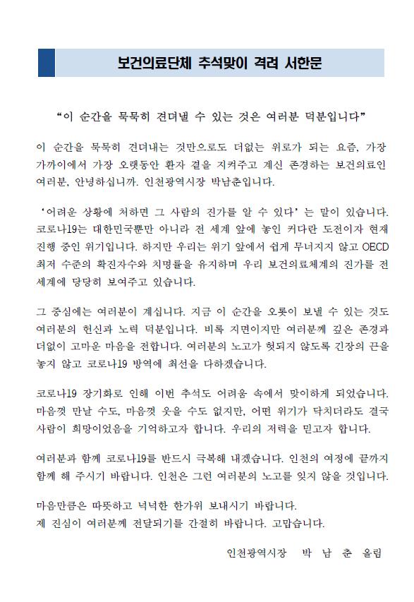 서한문.png